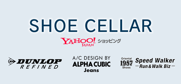 SHOE CELLAR YAHOO SHOPPING